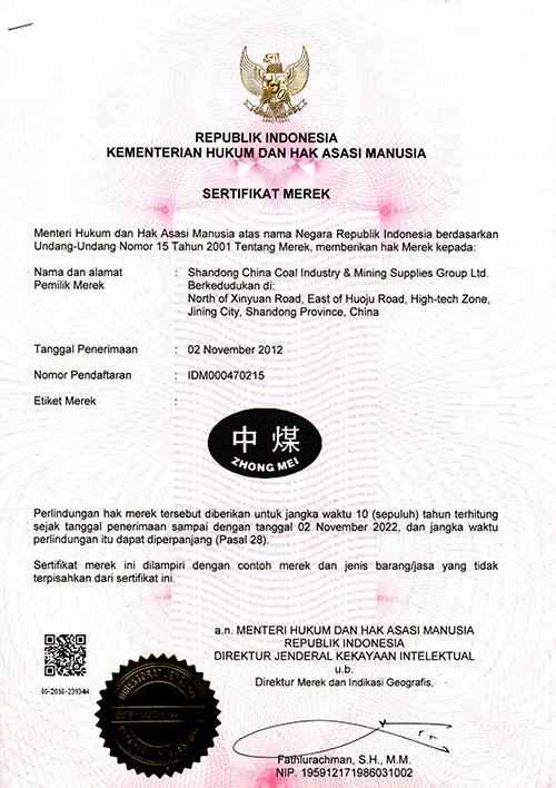 Congratulate China Coal Group on Successfully Registing ''ZHONG MEI'' Trademark  In Indonesia