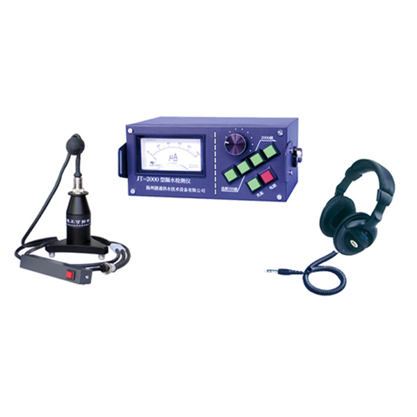 JT2000 Ultrasonic Leak Detection Equipment Water Leak Detector
