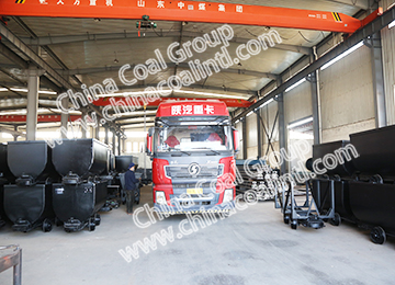 China Coal Group Sent A Batch Of Mining Tipping Cars To Jiuquan, Gansu