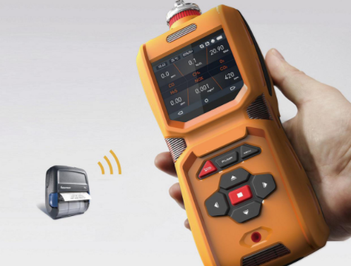 How To Choose A Gas Detector